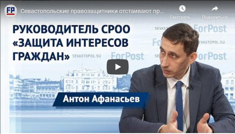 Севастопольские правозащитники отстаивают права ветеранов ВОВ в Верховном суде РФ