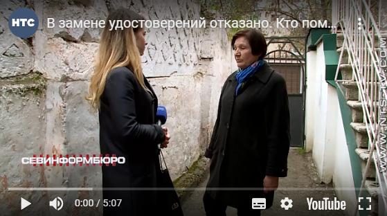 В замене удостоверений отказано. Кто поможет севастопольским ветеранам получить положенные льготы?