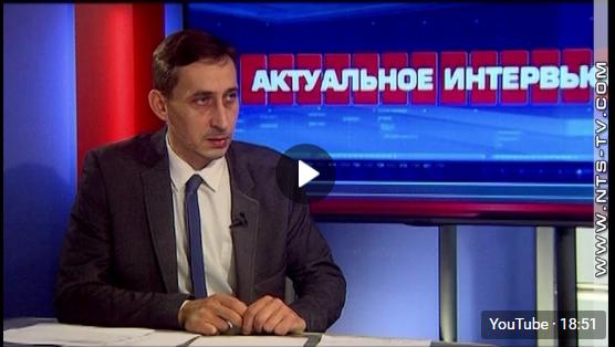 Севастопольцы должны требовать от Правительства справедливой цены за выкуп аварийного жилья