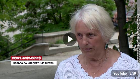 Отстоять право жить по месту регистрации севастопольцам помогают в центре Защиты интересов граждан