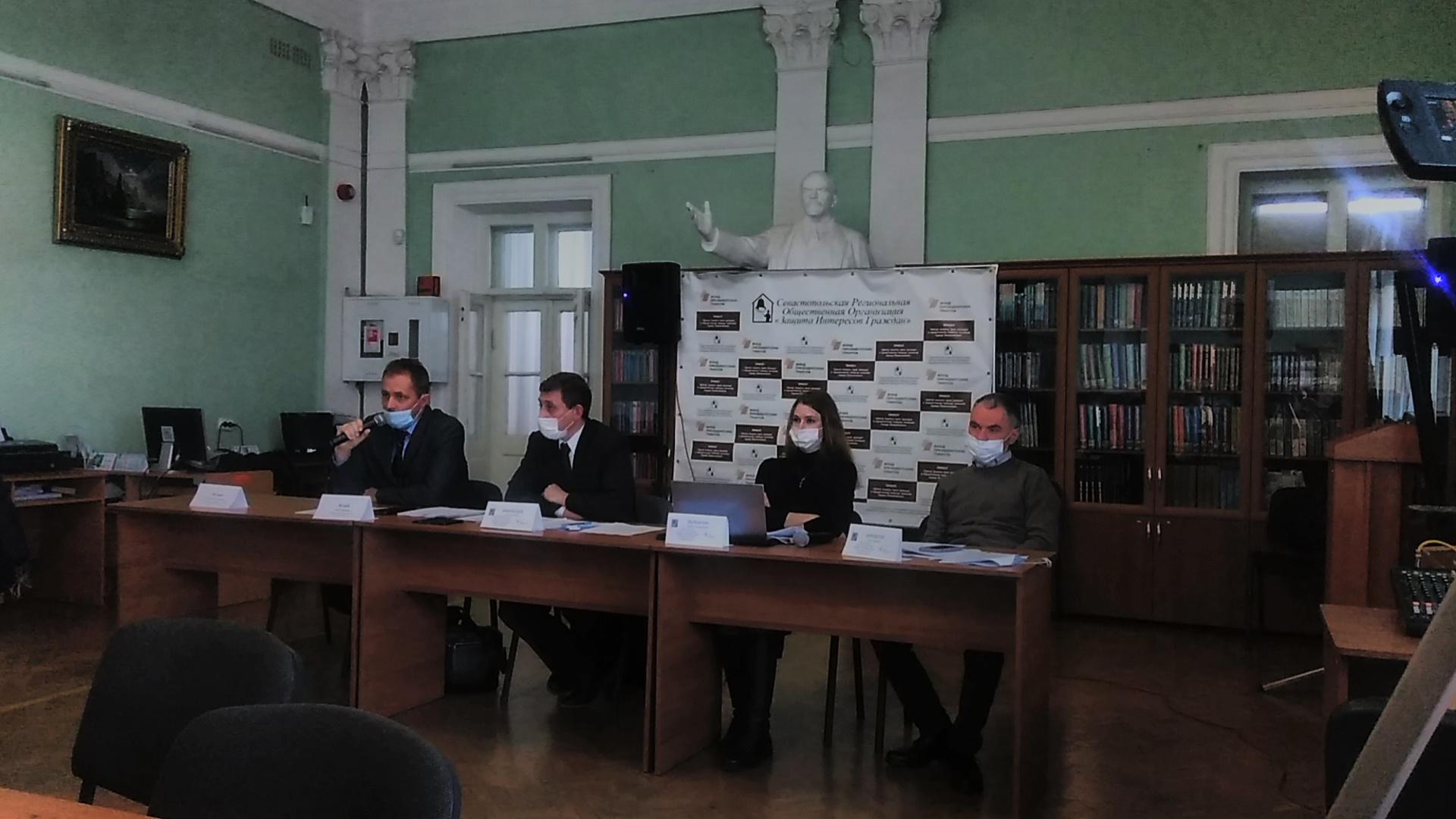 Пенсионное обеспечение гражданского персонала Черноморского флота. Проблемы и решения