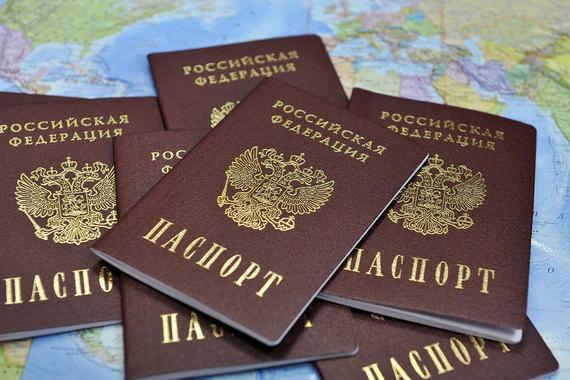 Житель Крыма пожаловался в Конституционный суд