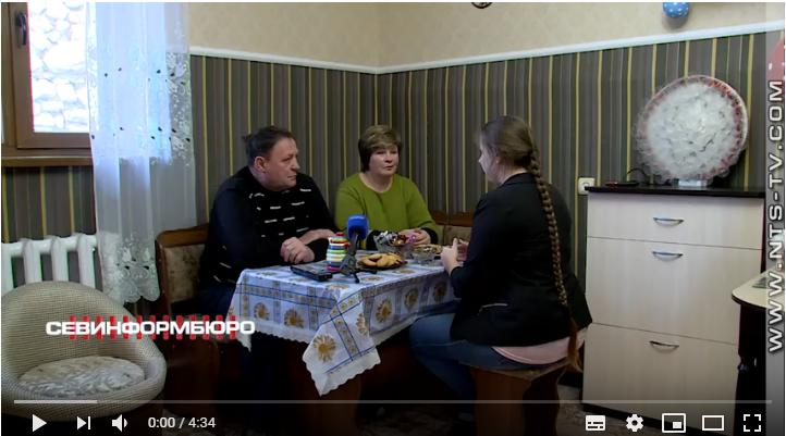 Защита пенсионеров в Севастополе