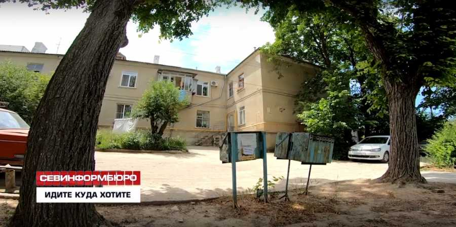 Что стоит за выселением севастопольцев из якобы аварийного дома