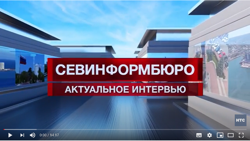 о деятельности проекта «Центр защиты прав граждан и юридической помощи жителям г. Севастополя»